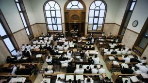 Intérieur de la yeshiva Mir à Mea Shearim - Jérusalem (Crédit : Yonatan Sindel/Flash 90)