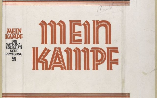 La couverture de Mein Kampf (Crédit / New York Public Library Digital Collection)