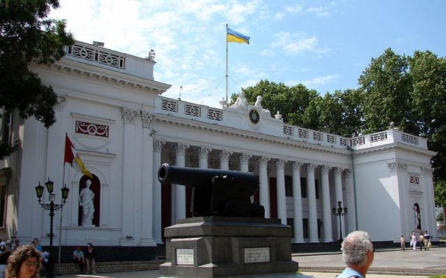 La mairie de la ville d'Odessa (Crédit : CruisePortAtlas.com/FlickrCC BY 2.0)