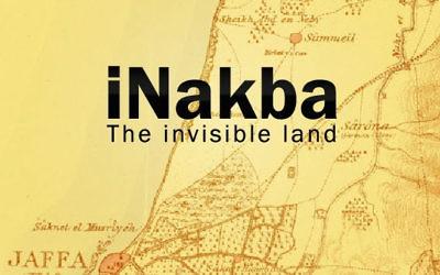 L'application INakba (Crédit : INakba Zochrot)