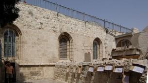 Le Cénacle à Jérusalem (Crédit : Berthold Werner/CC BY-SA 3.0/Wikimedia commons)