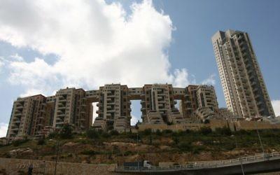 Le complexe immobilier Holyland (Crédit : Kobi Gideon/Flash 90)