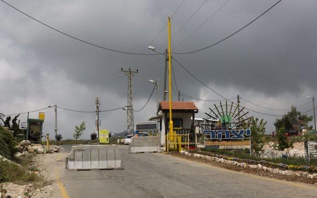 L'entrée de l'implantation de Yitzhar en Cisjordanie (Crédit : Flash 90)