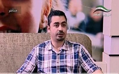 Mohammed Almrouh, nouvel ambassadeur représentant l'opposition syrienne en Jordanie  (Capture d'écran : YouTube/syria alshaab)