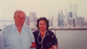 Mohammed Elakkad et Souad Zaki à New York (Crédit : autorisation Moshe Zaki)