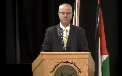 Rami Hamdallah, Premier ministre de l'Autorité palestinienne. (Crédit : capture d'écran Youtube)