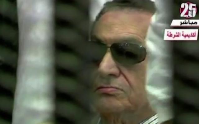 Hosni Moubarak (Crédit : capture d'écran YouTube)