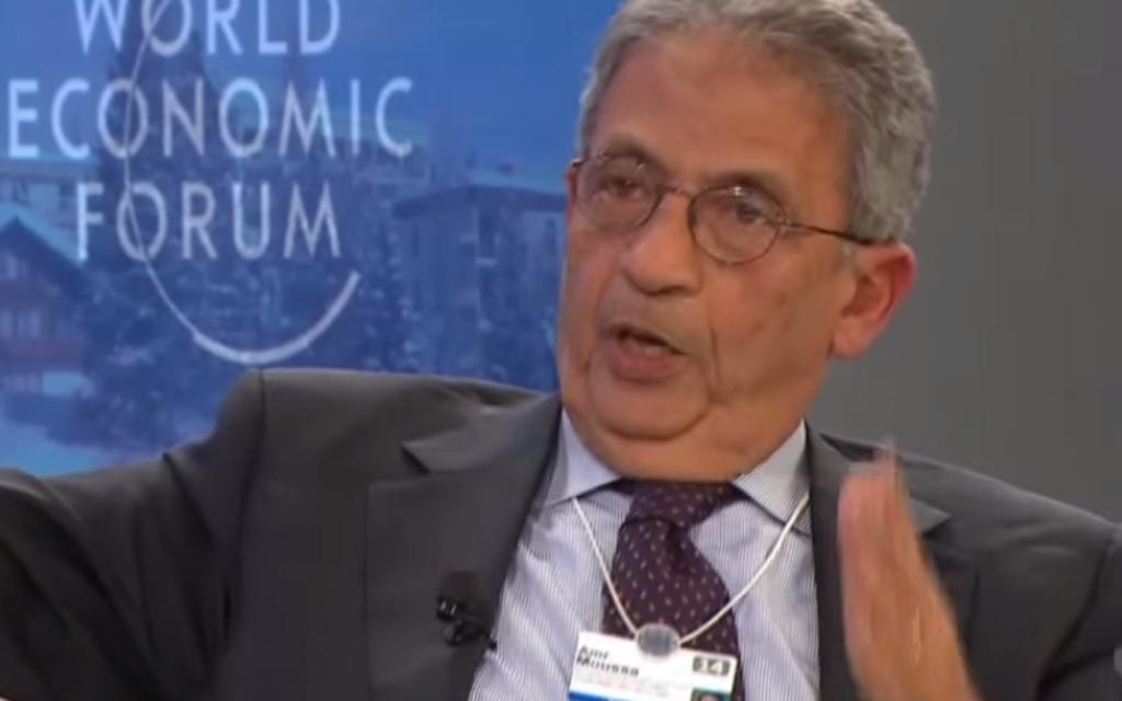 Amr Moussa au Forum économique mondial de Davos (Crédit : capture d'écran YouTube)