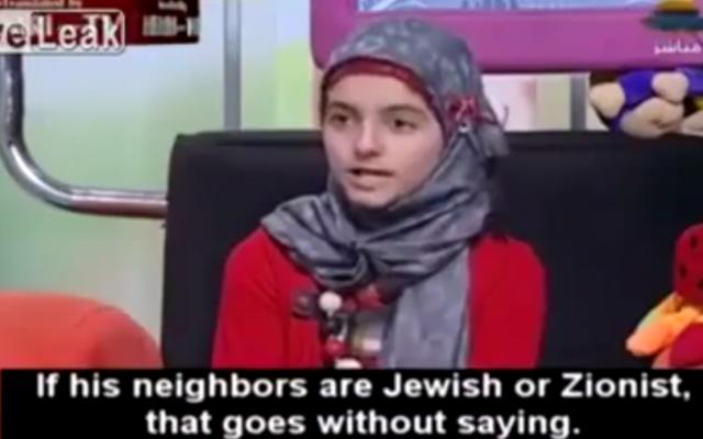 L'animatrice sur l'émission de TVcontre les Juifs sur Al Aqsa TV (Crédit : capture d'écran YouTube)
