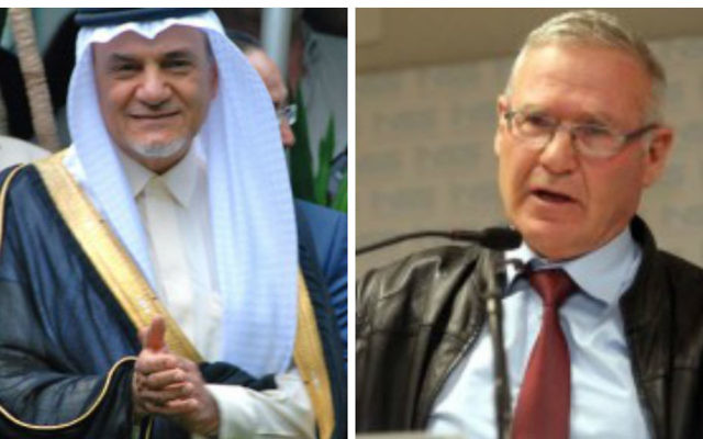 Le prince saoudien Turki bin Faisal Al Saud (gauche) et Amos Yadlin (Crédit : Peter A. Iseman/Wikipedia, Gideon Markowicz/Flash90)