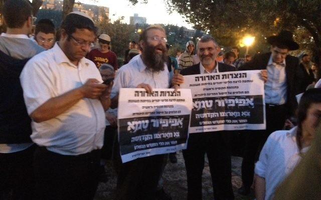 Les activistes d'extrême droite Itamar Ben-Gvir, à gauche, Baruch Marzel, au centre, et Michael Ben Ari protestant jeudi 22 mai 2014 contre la visite du pape François  (Crédit photo : Lazar Berman/Times of Israel)