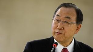 Ban Ki-moon, chef de l'ONU (Crédit : Fabrice Coffrini/AFP)