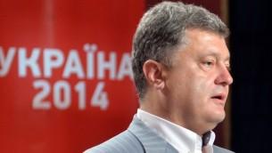 Le président ukrainien Petro Porochenko (Crédit : AFP/Sergei Supinsky)