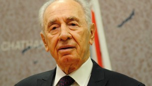 Le président Shimon Peres (Crédit : chatham house/Flickr/CC BY 2.0/Wikimedia commons)