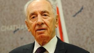 Le président Shimon Peres (Crédit : chatham house/Flickr/CC BY 2.0/Wikimedia commons)