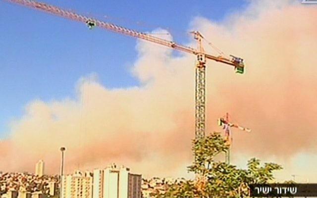 Incendie à Ein Kerem (Crédit : capture d'écran Deuxième chaîne)