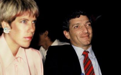 Amiram Nir en 1985 avec sa femme Judy Mozes (Crédit : Moshe Shai/ Flash 90)
