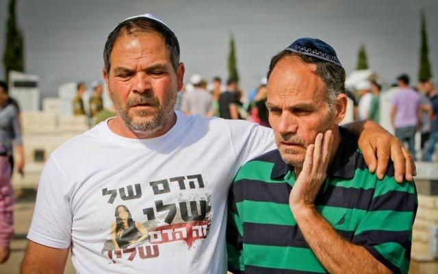 Des membres de la famille de Shelly Dadon (Crédit : Hagai Aharon/Flash90)
