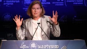 La ministre de la Justice Tzipi Livni à la Conférence d' Herzliya le 8 juin 2014 (Crédit : Gideon Markowicz/FLASH90)