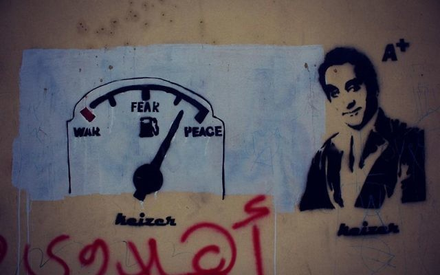 Graffiti de Bassem Youssef (Crédit : Gigi Ibrahim/Flickr/CC BY 2.0)