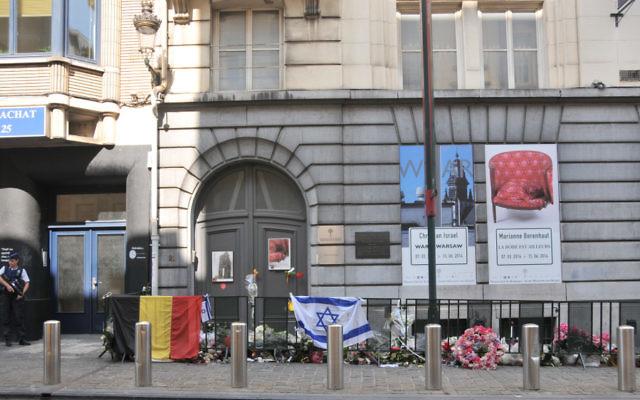 Le musée juif de Bruxelles - lundi 2 juin 2014 (Crédit : Surya Jonckheere/Times of Israel)