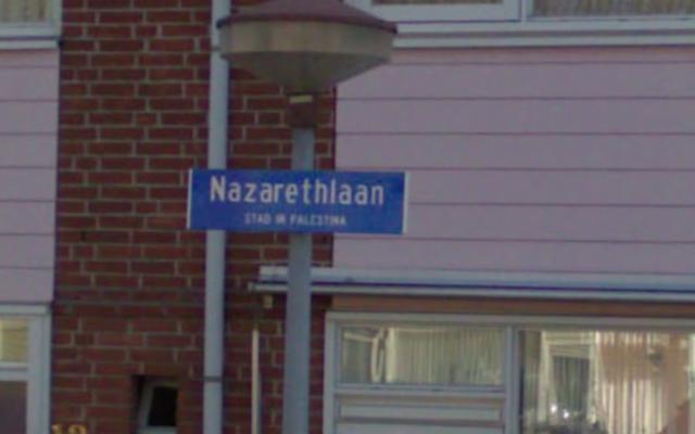L'allée de Nazareth à Eindhoven, Pays-Bas (Crédit : Capture d'écran : Google Street View)