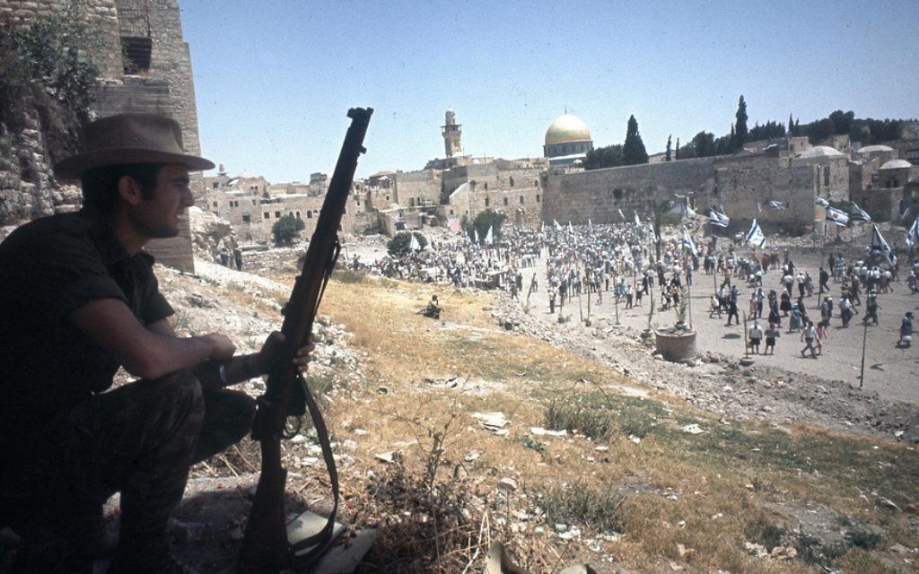 Film sur la guerre des Six jours (Crédit : GPO)