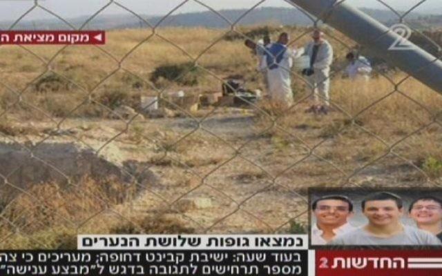 Capture d'écran du champ où ont été retrouvés les trois adolescents kidnappés (Crédit : Deuxième chaîne)