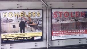 Affiche dans le métro de Boston (Crédit : Matt Lebovic)
