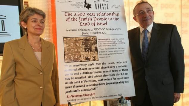 Irina Bokova et le Rabbi Marvin Hier au centre Simon Wiesenthal avec une affiche originale de l'exposition 'Crédit : autorisation du Simon Wiesenthal Center)