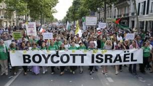 Manifestation aniti-israélienne - Paris - 23 juillet 2014 - (Crédit : AFP)