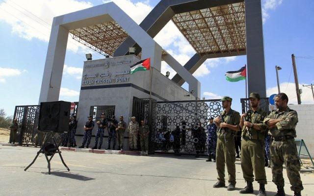 Point de passage de Rafah (Crédit : AFP)