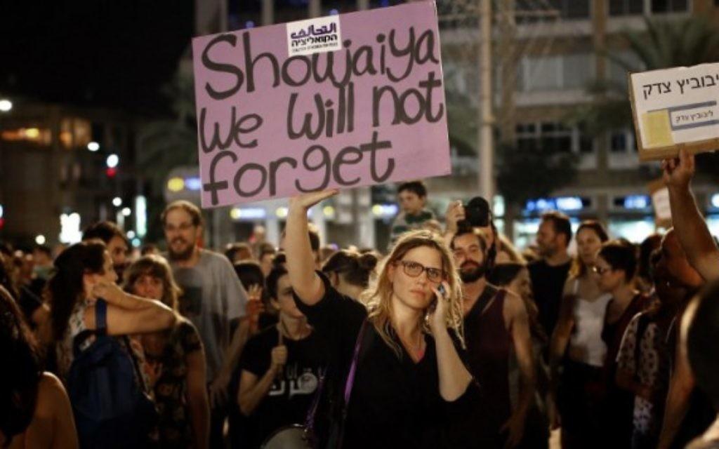 Manifestation contre la guerre à Tel Aviv - 26 juillet 2014 (Crédit : AFP)