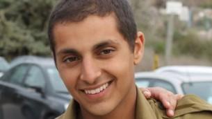 Le sergent d'Etat-major Guy Levy - mort au combat à Gaza par des tirs de mortier près d'une école de l'UNWRA (Crédit : IDF)