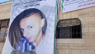 Muhammad Abu Khdeir (Crédit : Elhanan Miller/Times of Israel)