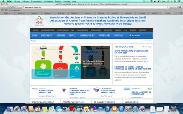 Capture d'écran du site AAEGE