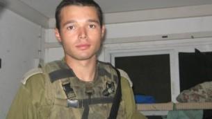 Dmitri Levitas