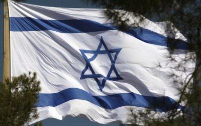 Un drapeau de l'Etat d'Israël (Crédit : Uri Lenz/Flash 90)