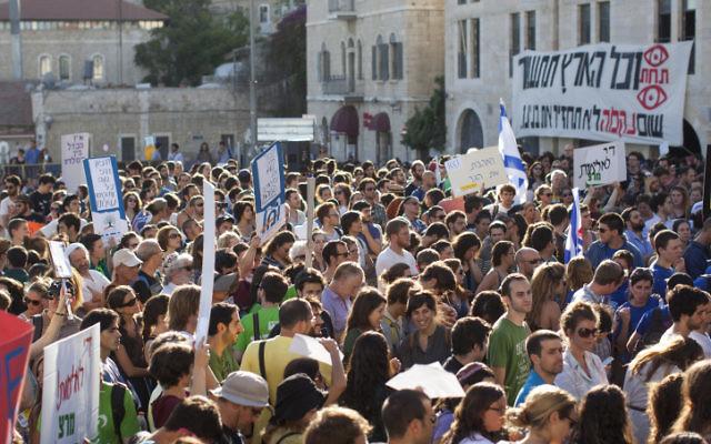 Rassemblement anti-raciste à Jérusalem (Crédit : Yonatan Sindel/Flash 90)