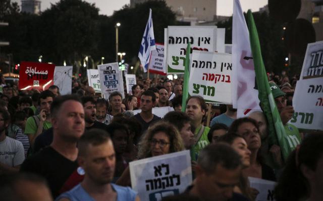 Rassemblement anti-raciste à Tel Aviv (Crédit : Hadas Parush/Flash90