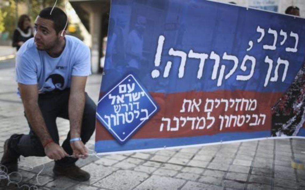 Un militant d'une ONG de droite Im Tirzu réclame une intervention à Gaza (Crédit : Hadas Parush/Flash90)