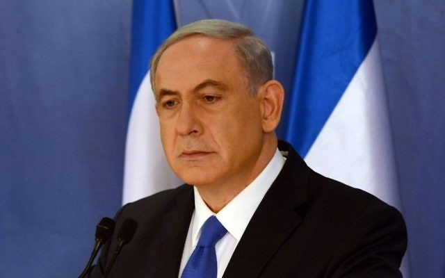 Benjamin Netanyahu (Crédit : Haim Zach/GPO/Flash90)