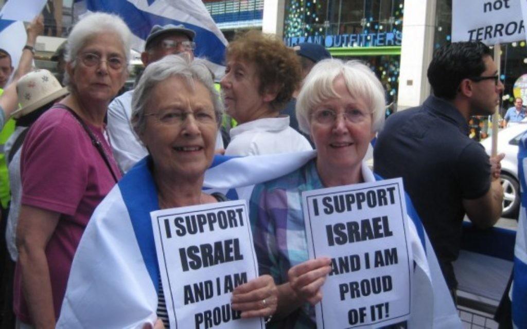 Manifestation pro-israélienne à Londres , le 20 juillet 2014 (Crédit : Jennifer Lipman/The Times of Israel)