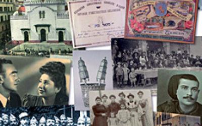 Juifs d'Algérie (Crédit : autorisation, Musée d'Art et d'Histoire du Judaïsme)