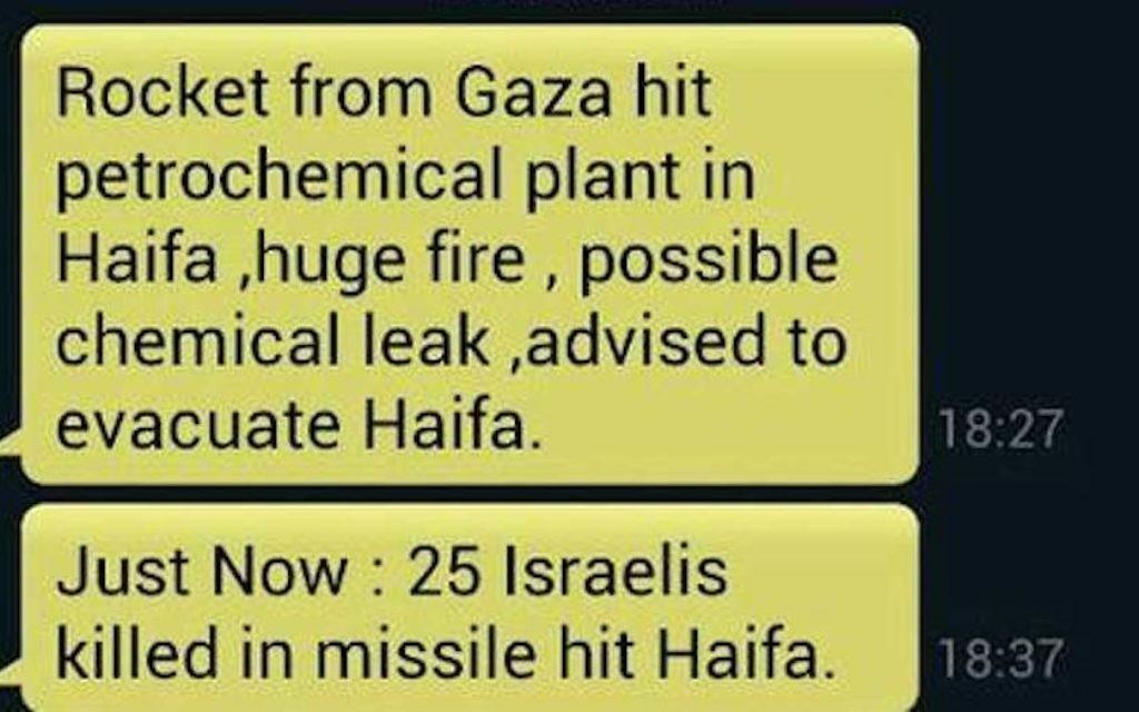 Message envoyé par le Hamas sur des téléphones israéliens