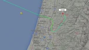 Vol 84 Air Canada de Toronto rompt son approche vers Ben Gourion alors que les roquettes sont lancées à partir de Gaza. (capture d'écran: Flightradar)