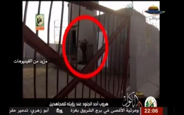 Capture d'écran YouTube de la vidéo de l'attaque du tunnel où 5 soldats israéliens ont péri