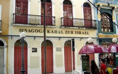 La plus ancienne synagogue dans les Amériques, Kahal Zur Israel Synagogue, située à Recife. (Crédit : Ricardo André Frantz, CC-BY-SA, via wikipedia)