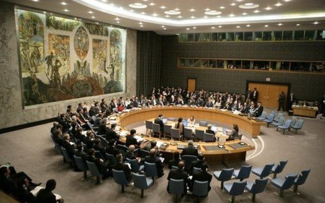 Le Conseil de sécurité de l'ONU (Crédit : Eric Draper/Domaine public/Wikimedia commons)