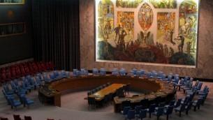 Le Conseil de Sécurité des Nations unies. (Crédit : Bernd Untiedt/CC BY SA 3.0/Wikimedia commons)